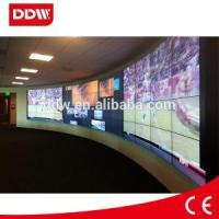 Cheap Curved Display for sale