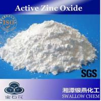 Cheap Active zinc oxide powder manufacturer lowest price for sale