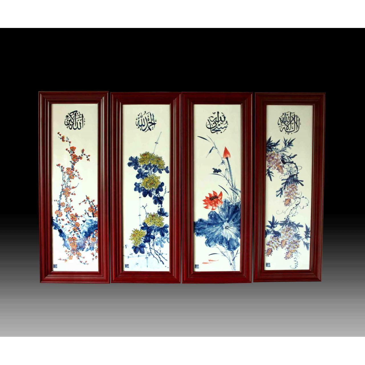 Four flowers Four Lines Screen Manufactures