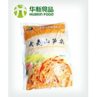 Wuyishan bamboo shoots Manufactures