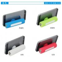Cheap Power Bank with sucking design 【Model】 for sale