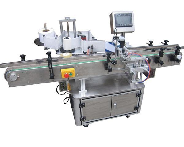 cup labeling machine