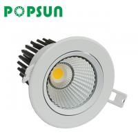 Cheap 3.5 Inch 20W COB LED Downlight for sale