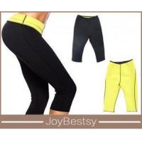Joybestsy In Stock Sportwear Slimming Neoprene Hot Shapers Pants
