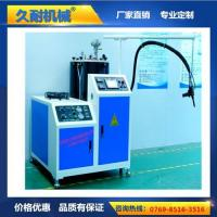 quantitative fit testing machine cost