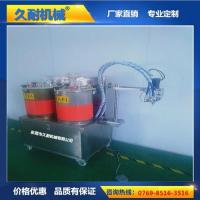 Cheap Adult products silicone two-component silicone potting machine perfusion machine for sale