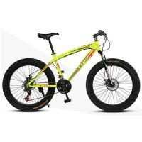 Cheap Off-road MTB for sale