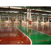 Cheap Elco Anticorrosive Paint -ELCO-02 (more than 1 mm )Epoxy Resin Slurry Floor for sale