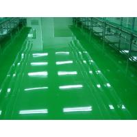China Elco Anticorrosive Paint -ELCO-03 Epoxy Self-leveling Floor Paint on sale