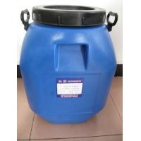 GM-320Fabric softener Manufactures