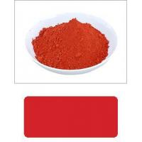 Body pigment --- Pink TD-B31 Manufactures