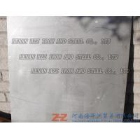 Cheap LR AH36/DH36/EH36/FH36 Steel Plate For Shipbuilding for sale
