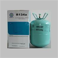 Cheap RFC-134a(1,1,1,2-TETRAFLUOROETHANE R134A) for sale