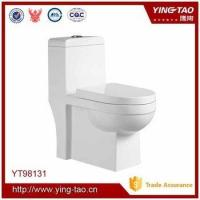 Quality toilets with built in bidet buy from 41 toilets with built in bidet - Toilet with bidet built in ...