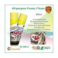 Cheap Europe quality all Foamy Cleaner for sale