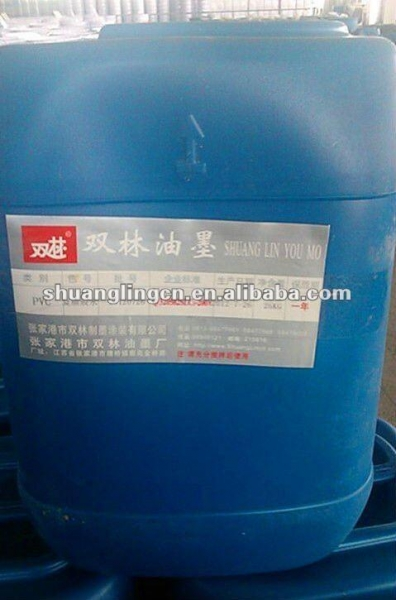 Quality No benzene ink environmental protection 007 wholesale