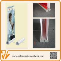 Roll Up Banner Stand roll up model 7 Manufactures