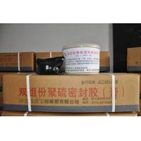 Cheap Two-component Polysulfide Sealant for sale