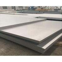 stainless steel plate 316L stainless steel plate