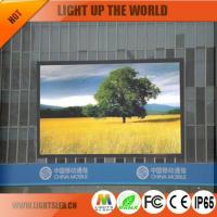 Cheap P8 SMD Digital Outdoor LED Display Advertising Business Billboard Signs Wholesale with High Quality for sale