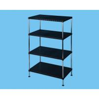 Storage Basket Racks 4-091