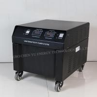 Buy cheap 1500W-5000W Mobable Solar Power System Solar Electricity Generating System For Home from wholesalers