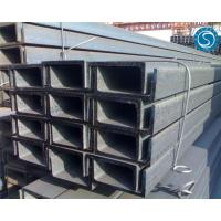 Cheap Steel Channel U C Q345 for sale