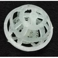Cheap Plastic hollow bio floating ball for sale