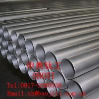Cheap Seamless Titanium tube for sale
