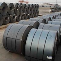 Cheap Hot Rolled Steel Coils for sale