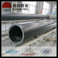 Cheap high quanlity uhmwpe dredging pipe for more than 50 years for sale