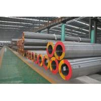 Cheap Alloy Boiler Pipe for sale