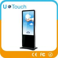 Network Floor Stand Digital Signage Manufactures
