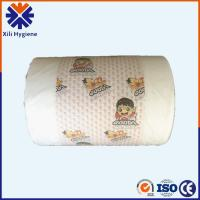 Cheap Laminated Film For Making Adult Baby Diaper Materials for sale