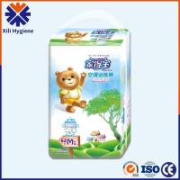 Cheap Breathable Training Baby Pant Diapers In Low Price for sale