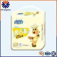 Cheap Wholesale Overnight Baby Diaper Sizes Supplies for sale
