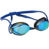 Cheap Low Resistance Optional Nose Belt Anti Fog Racing Swim Goggles for sale