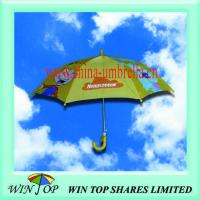 "Cheap 18"" Promotion Children Yellow Umbrella for sale"