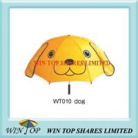 "Cheap 18"" Lovely Dog Style Yellow Cartoon Umbrella for sale"