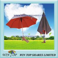 Buy cheap 2 Layers Auto Aluminum Ad Umbrella from wholesalers