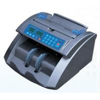 China Banknote Counter Item:HK-200 (silver color) on sale