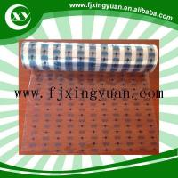 Cheap Adult diapers Raw Material PP Frontal Tape for sale