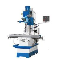 Quality ram type universal milling machine - buy from 203 ...