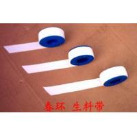 Cheap Ptfe raw materials strip for sale