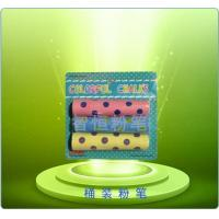 Cheap Process chalk Modelling of chalk for sale