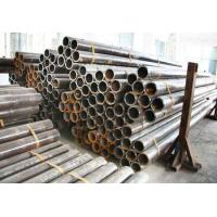 Cheap carbon steel pipe for sale