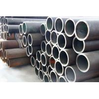 Cheap alloy pipe for sale