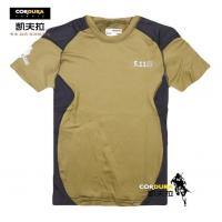 Cheap T-shirt/Polo 2013 models of quick-drying T-shirt for sale