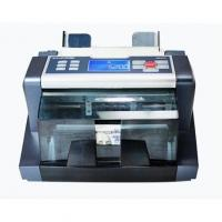 China AccuBanker AB-5200 Professional Bill Counter with Counterfeit Detection on sale