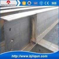 Cheap Welded H Steel Beam for sale